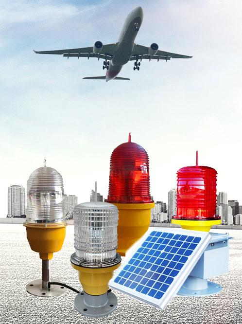 航空障碍灯产品