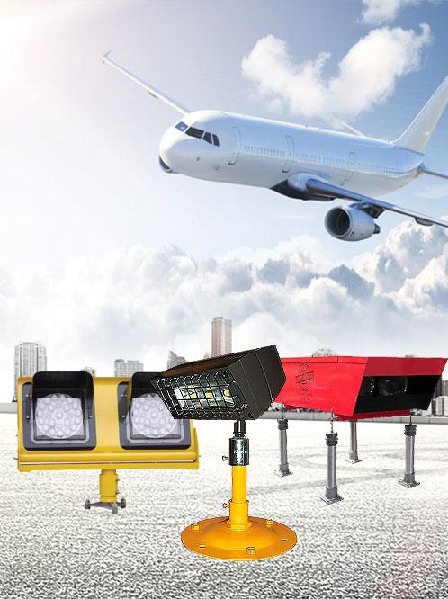 民航机场助航产品